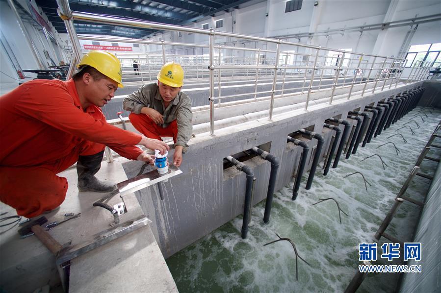 (环境)(3)福州洋里污水厂完成一二三期提标改造通水试运行