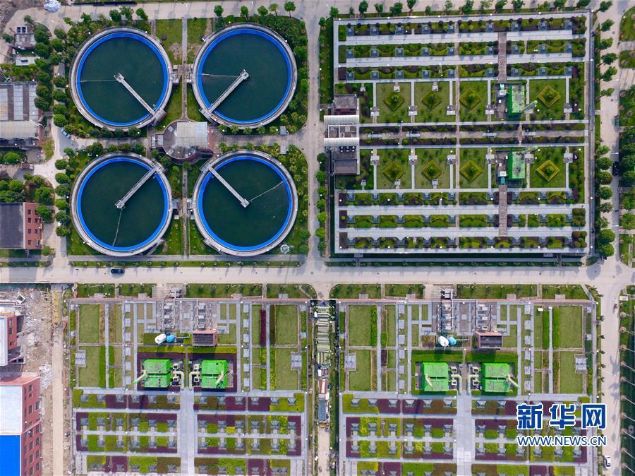 (环境)(2)福州洋里污水厂完成一二三期提标改造通水试运行